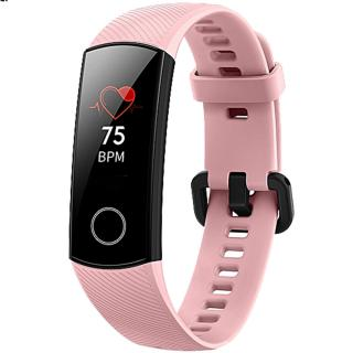 "<font color=""FF00CC"">Promotie!</font> Bratara Fitness Honor Band 4 Standard Edition Roz thumbnail"