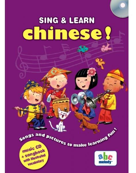 Sing and learn chinese! + CD thumbnail